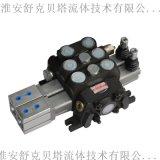 DCV100-2OQ系列手动气动两用多路换向阀