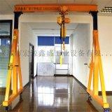 支持訂製升降式龍門架 3噸龍門架 推着走的吊機