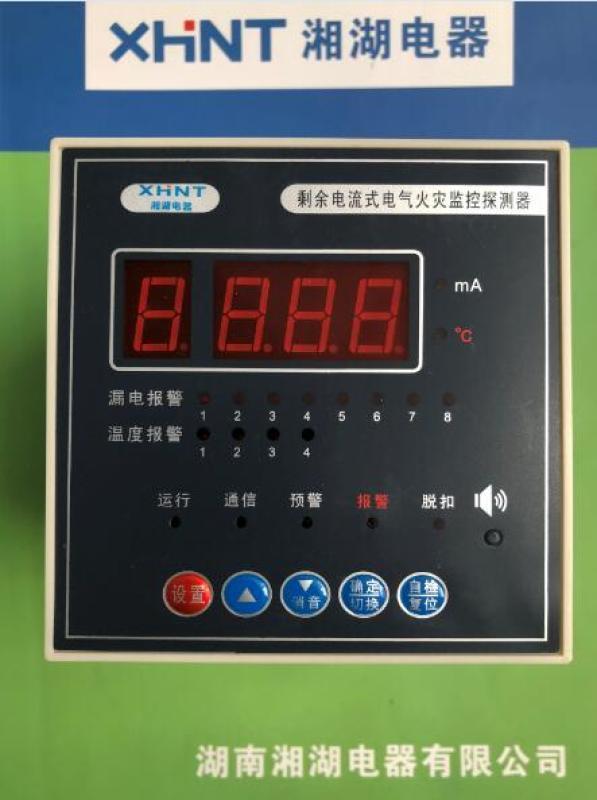 湘湖牌GFYE1-718/K三相電流電壓表接線圖