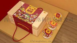 西安春节礼盒_春节大礼包_蒸碗礼盒_包装设计定制