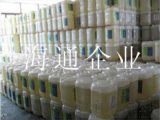 TOPL-HS消 油 剂