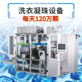 广东洗衣凝珠包装生产线设备厂家 自动灌装凝珠包装机