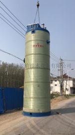 地埋式污水提升预制一体化泵站工程图例
