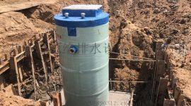 资质认证预制地埋式一体化污水提升泵站