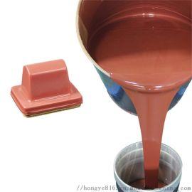 做胶头用的移印硅胶902# 陶瓷移印