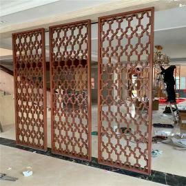西子格不规则屏风隔断 格栅造型不锈钢屏风定制厂家