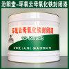 環氧雲母氧化鐵封閉漆、生產銷售、塗膜堅韌