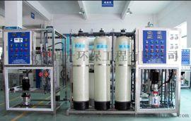凭祥工业循环水处理设备