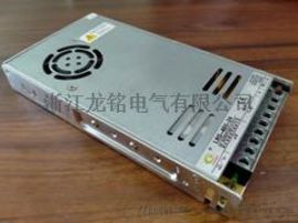 LRS系列400w电源工业仪器开关电源