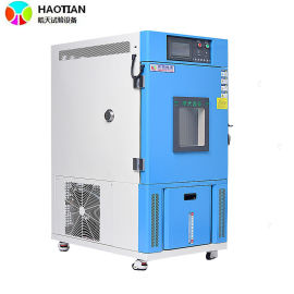 江苏可程式恒温恒湿实验箱,恒温恒湿高低温湿热实验箱