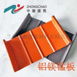 兰州金属屋面板厂家铝镁锰板生产厂家质优价廉工艺可靠