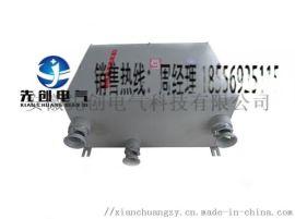 BXMD系列防爆配电箱。防爆电柜