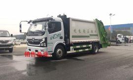 国六新能源纯电动8方压缩垃圾车