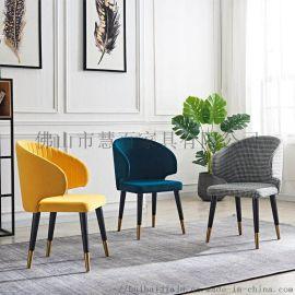 休闲布艺餐椅创意咖啡厅洽谈椅实木网红靠背椅子