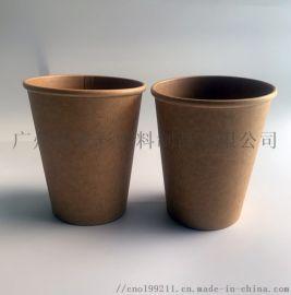 灰色牛皮纸咖啡纸杯 250毫升牛皮纸杯