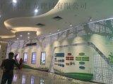 高鐵站大廳雕刻鋁單板 造型鋁單板 彩虹色鋁單板雕刻