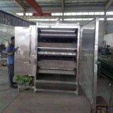 大型多功能烘干机 食品烘干机厂家