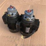供应RHB-3.15 RHB-4齿轮泵