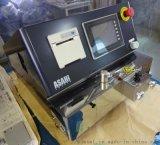 測試炭黑顏料電池材料吸油值測試
