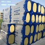 外墙专用岩棉板 保温岩棉板