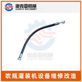 高温油管拉伸杆高压气管上模水管