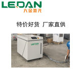 小型光纤激光焊接机设备 厂家直供