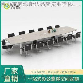 简约现代会议桌办公长桌实木培训台大型会议洽谈桌