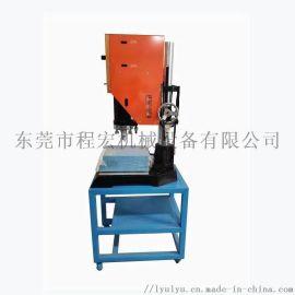 大功率超音波塑焊机 超声波转盘塑胶焊接机模具