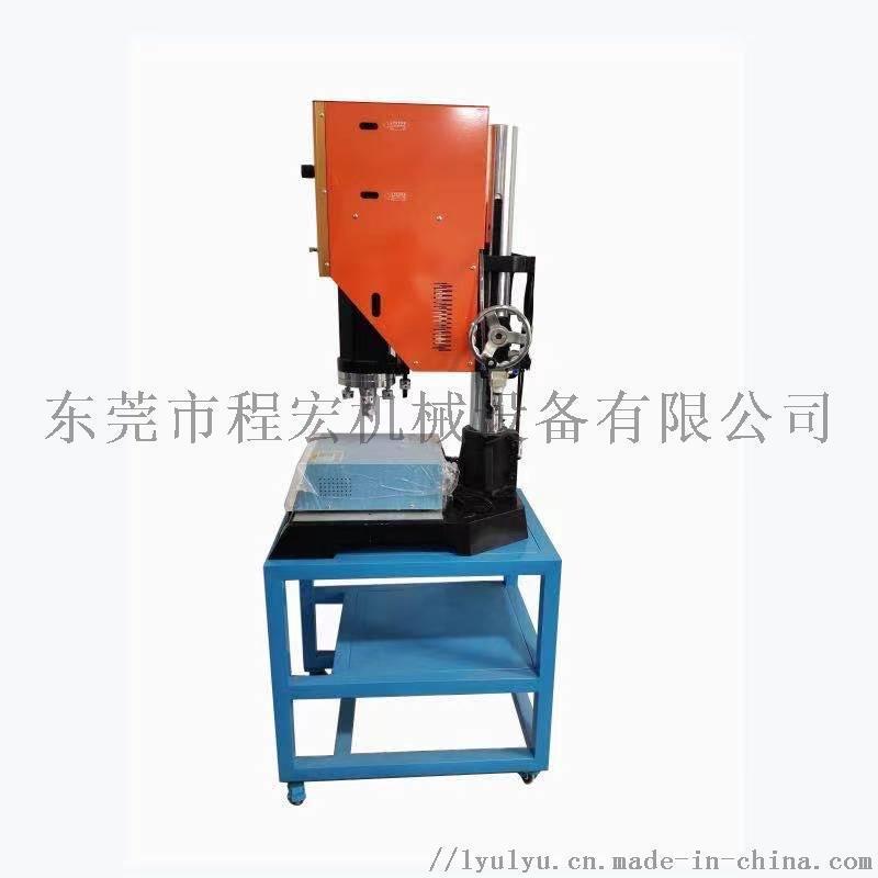大功率超音波塑焊機 超聲波轉盤塑膠焊接機模具