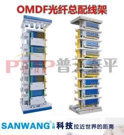 GPX167G-IIIB型双面光纤总配线柜(架)