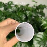 PC管透光扩散塑料灯罩 白色透明带卡槽亚克力管