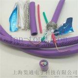 电机变桨通讯线PROFIBUS-DP通信电缆