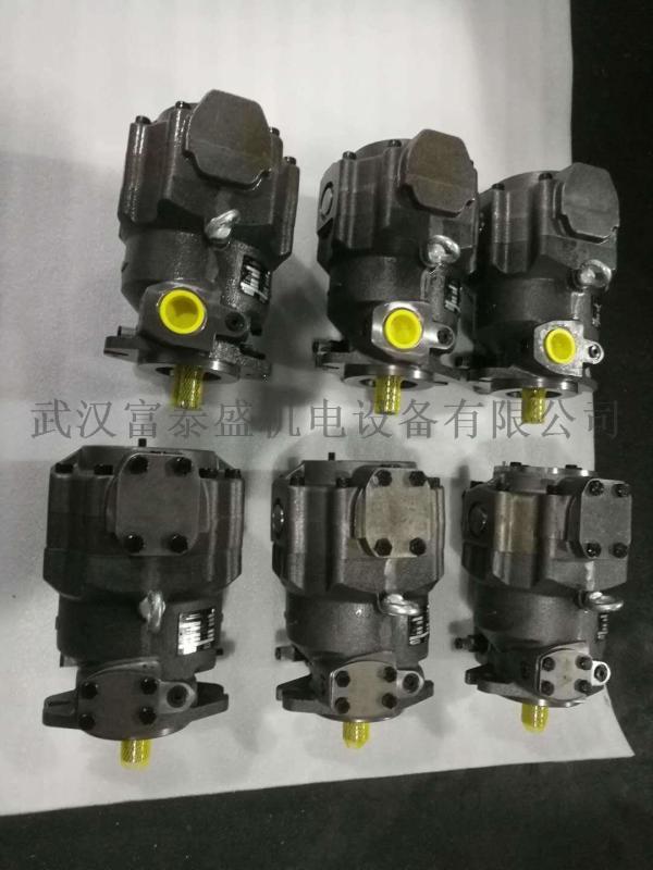 【供应】A7V117EP1LSFOO液压泵