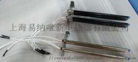SPA  PTC电热管