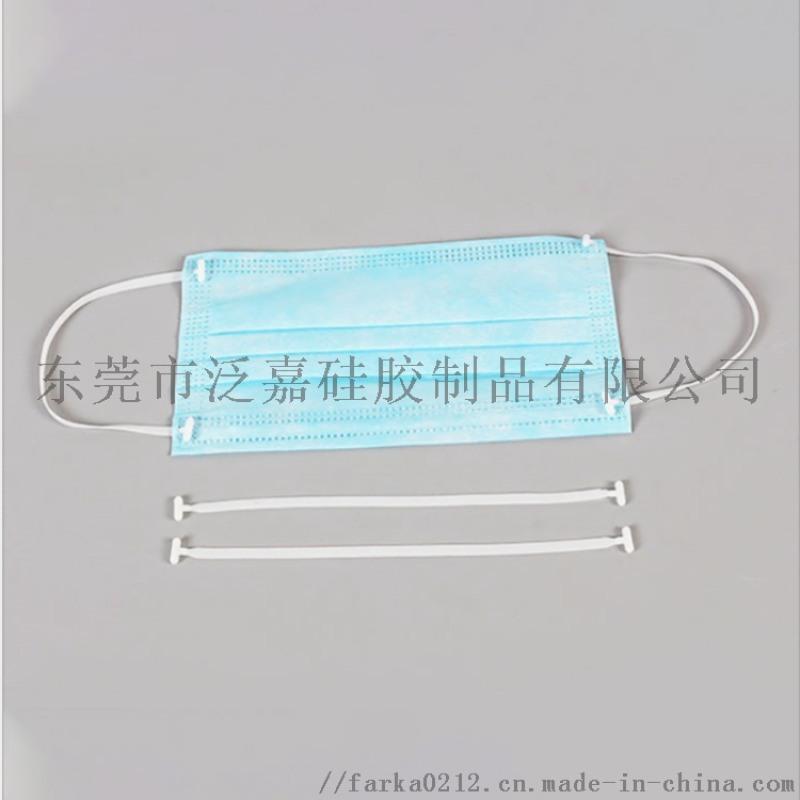 厂家直销4mm防水硅胶口罩绳松紧绳 硅胶耳带
