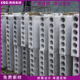 贵州磷石膏砌块|建筑石膏砌块|石膏砌块隔墙板价格