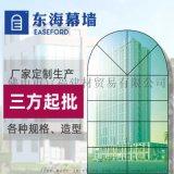 高端幕墙门窗定制 东海幕墙 铝合金门窗