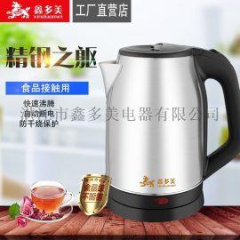 鑫多美2020年  新款砂光葫芦壶自动断电水壶