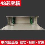 48芯odf光纤配线架 odf单元箱