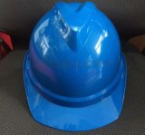 陽泉玻璃鋼安全帽13572886989