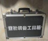 昆蟲檢疫箱昆蟲工具箱