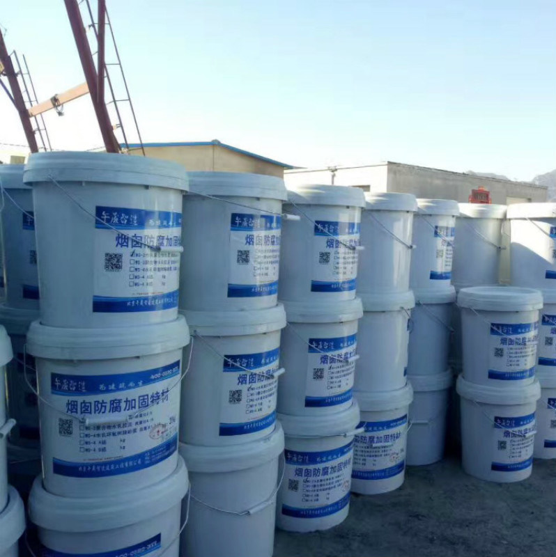 污水池耐酸鹼水泥砂漿 環氧乳液耐酸鹼水泥砂漿