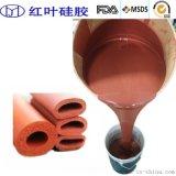 耐高温发泡硅胶 卷材发泡硅胶材料