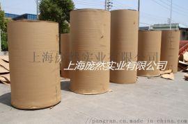 进口纸袋纸 牛皮纸袋纸 进口黄牛皮 日本本色牛皮纸