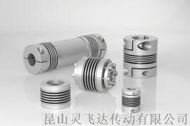 金属波纹管联轴器