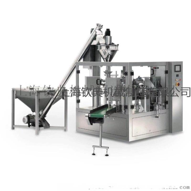 给袋式淀粉自动包装机自立袋防潮糖粉包装机