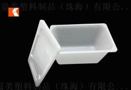4L大容量分享装  IM食品级塑料雪糕盒