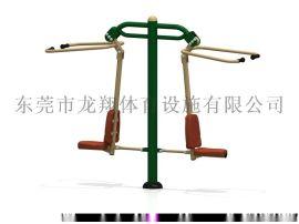 什么是双位坐拉训练器,户外健身器材,健身器材厂家