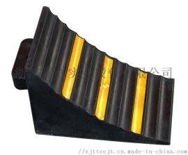 高品质橡胶停车位停止器止滑块车轮挡车器厂家