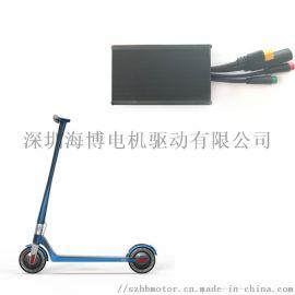 碳纤维滑板车控制器 滑板车驱动器 四轮滑板车驱动器